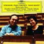 Album Schumann: piano concerto op.54; piano quintet, op.44 de Maria João Pires / Gérard Caussé / Jian Wang / Augustin Dumay / Renaud Capuçon...