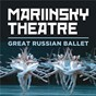 Album Mariinsky Theatre: Great Russian Ballet de Valery Gergiev / Kirov Orchestra of the Mariinsky Theatre / Piotr Ilyitch Tchaïkovski / Serge Prokofiev / Aram Khachaturian...