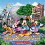 Compilation Walt disney world official album avec Oliver Wallace / Eddie Sotto / Richard M. Sherman / Robert B. Sherman / Buddy Baker...