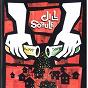 Album Happy town de Jill Sobule
