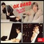 Album The latest reports de Ok Band
