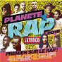Compilation Planète Rap 2019, Vol. 2 avec Alonzo / Ninho / Niska / Gims / Aya Nakamura...