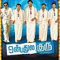 Album Onbadhule guru (original motion picture soundtrack) de K