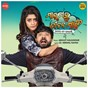 Album Mal mahu jiban mati (original motion picture soundtrack) de Abhijit Majumdar