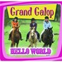 Compilation Grand galop - hello world avec Heli Simpson / Kia Luby / Janelle Corlass Brown / Jessica Jacobs