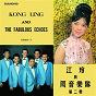 Album Back to black series - kong ling & the fabulous echoes vol. 2 de Ling Jiang