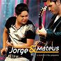 Album O mundo é tão pequeno de Jorge & Mateus