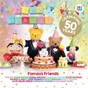 Compilation Famous friends: celebrating 50 years of play school avec Kate Ceberano / Emma Watkins / Andy Lee / Hamish Blake / Molly Meldrum...