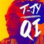 Album Qi de T Jy