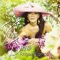 Album Viva la diva de Angela Carrasco
