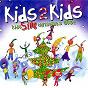 Album Kids sing christmas best de Kids 2 Kids