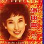 Album The chinese legendary series volume 49 : rebecca pan - qing ren qiao de Rebecca Pan