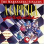 Album A cappella praise de Maranatha! Vocal Band