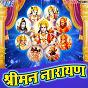 Compilation Shree mann narayan avec Udit Narayan / Mohan Rathore / Damodar Rao / Anoop Jalota / Suresh Wadkar...
