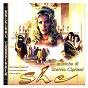 Album O.S.T. she de Stelvio Cipriani