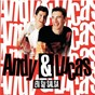 Album Andy & lucas (en su salsa) de Andy & Lucas