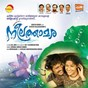 Album Neelathamara (original motion picture soundtrack) de Vidyasagar