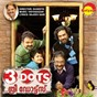 Album 3 dots (original motion picture soundtrack) de Vidyasagar