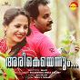 Album Arikeyennum de Vijay Yesudas