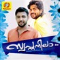 Compilation Swapnanila avec Mohandas / Abid Kannur / Shafi Kollam / Salim Kodathur / Ashif Kappad...