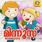 Compilation Minnoos avec Yasmin / Binshana / Harshid / Nujhath Rahan / Thamarmon...