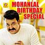 Compilation Mohanlal birthday special avec MG Sreekumar / Latha Raju / MG Sreekumar, KS Chithra / KJ Yesudas, KS Chithra / KJ Yesudas, S Janaki...
