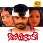 Album Angadi (original motion picture soundtrack) de Shyam