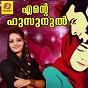 Compilation Ende husunul avec Haris / Prasheeda / Haris, Riyana / Riyana, Prasheeda / Rafeeq...