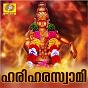 Compilation Hariharaswami avec Aswathi Vijayan / Madhu Balakrishnan / Shika Vijayan / Sethulakshmi / Ananthu...