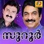 Compilation Suroor avec Franko / Biju Narayanan / Rakesh Keshavan, Sree Ranjini / Swetha Mohan / Unni Menon...