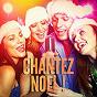 Album Chantez noël ! (version karaoké des chansons de noël incontournables) de Noël Karaoke