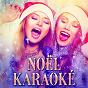 Album Noël karaoké (les musiques de noël en version karaoké) de Les Amis du Père Noël