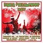 Compilation Baila villancicos mix avec George Michael / Popular, José Feliciano, Feliz Risueño / The Merry Xmas Orchestra / Irving Berlin, A Algueró / Charm...