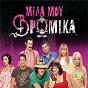 Compilation Ost_ mila mou vromika avec Dimitra Galani / Matisse / Johnette Napolitano / Mila Mou Vromika Cast / Dimitris Agartzidis...
