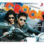 Album Crook (Pocket Cinema) de Emraan Hashmi