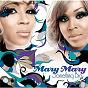 Album Something big de Mary Mary