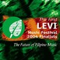 Compilation The first levi music festival 2004 finalists avec U Turn / Asheley / Gladys & the Boxers / Agatha / The Company...