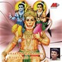 Album Bhaktha ramadasa keerthalu, vol-6 de P Unnikrishnan