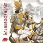 Album Bajaregopalam de K S Chithra