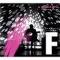 Album In Teatro - Il concerto 1992/1993 de Fabrizio de André