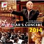 Album New Year's Concert 2014 / Neujahrskonzert 2014 de Joseph Lanner / Daniel Barenboim & Wiener Philharmoniker / Wiener Philharmoniker / Josef Strauss / Richard Strauss...