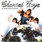 Album Le monde tourne à l'envers de Chantal Goya