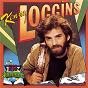 Album High adventure de Kenny Loggins
