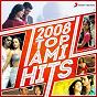 Compilation 2008 top tamil hits avec James Vasanthan / Harris Jayaraj / Naresh Iyer / Prashanthini / Bellie Raj...