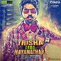 Album Trisha leda nayanathara (original motion picture soundtrack) de G V Prakash Kumar