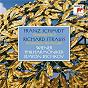 Album Schmidt: symphony no. 2 - strauss: dreaming by the fireside de Semyon Bychkov & Wiener Philharmoniker / Wiener Philharmoniker