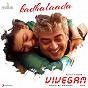 """Album Kadhalaada (from """"vivegam"""") de Shashaa Tirupati / Anirudh Ravichander, Pradeep Kumar & Shashaa Tirupati / Pradeep Kumar"""