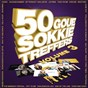 Compilation 50 goue sokkie treffers vol.3 avec Fifth Harmony / Alan Walker / Kurt Darren / Lady Gaga / Andriëtte...