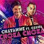 Album Choka Choka de Chayanne