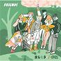 Album Tanoshimou / I wo you de Friends